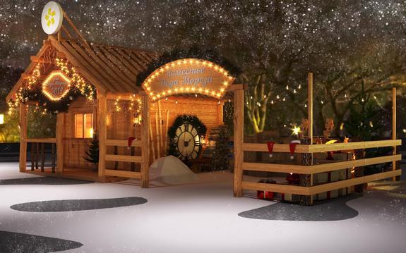 Челябинцев приглашают в «Дом Деда Мороза»