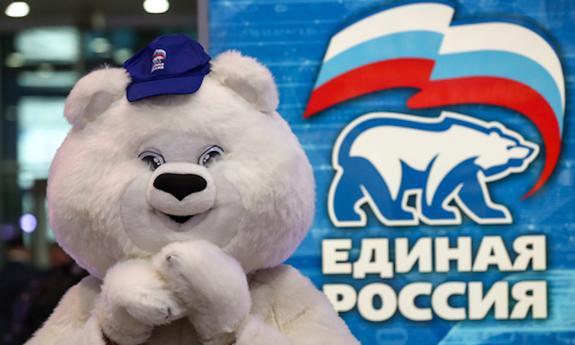 Член партии «ЕР» пересек крымскую границу и хотел получить украинский загранпаспорт