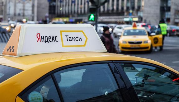 Не удивляйтесь, если от Яндекса приедет таксист компании «Бомжевоз»