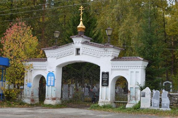 Защитники строительства храма теперь делят рынок криминальных услуг Екатеринбурга