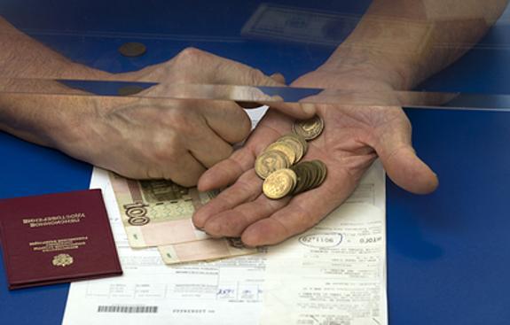 В ПФР назвали условие, при котором выплата пенсии может быть приостановлена