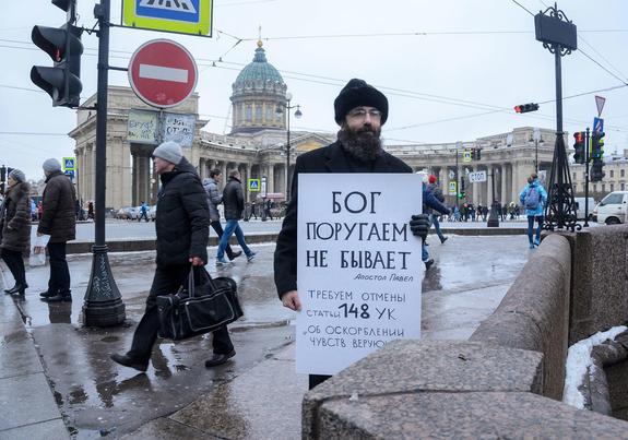Христиане России требуют отменить уголовное преследование за «Оскорбление чувств верующих». Мусульмане инициативу не поддержали