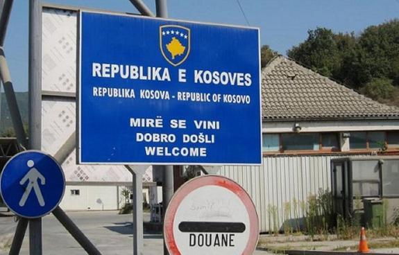 Двоих россиян обвиняют в нелегальном переходе границы Косово