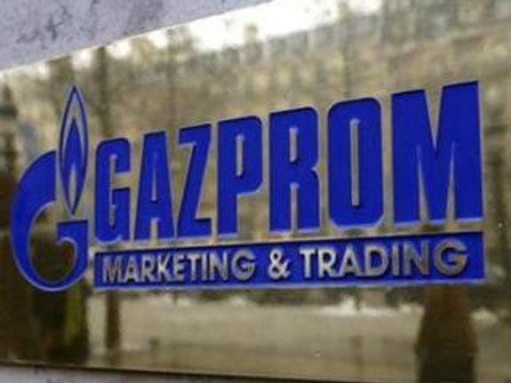 Власти Перми и «Газпром» подпишут соглашение