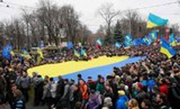 Период полураспада Украины