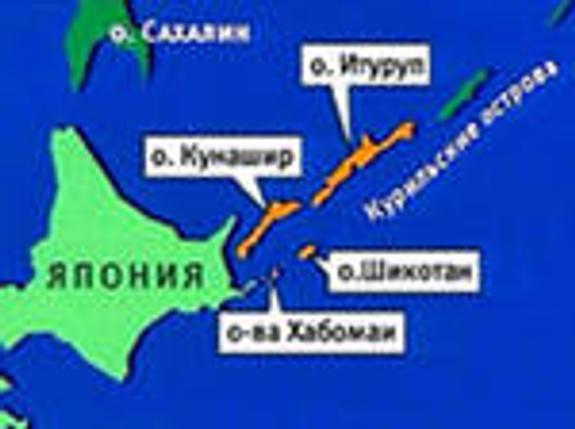 Япония  намерена заключить с Россией мирный договор и вернуть Курилы