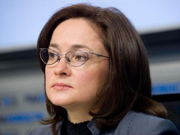 Набиуллина: пик годовой инфляции в России может превысить 15%