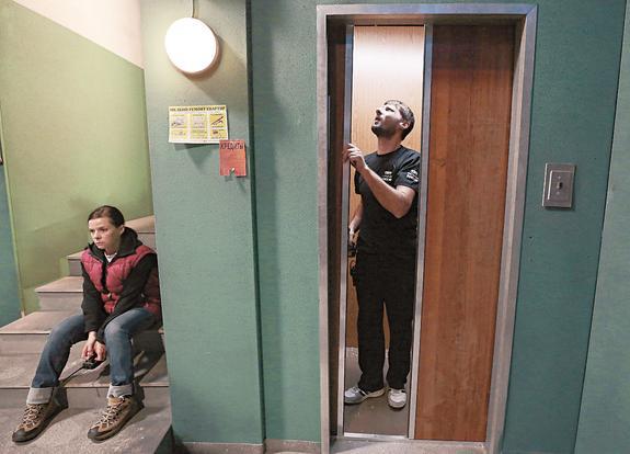 Антисоциальный лифт