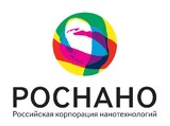 Анатолия Чубайса попросили обратиться в полицию
