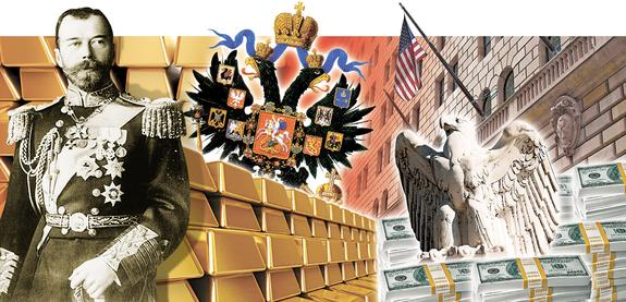 Антироссийская многоходовка хозяев ФРС