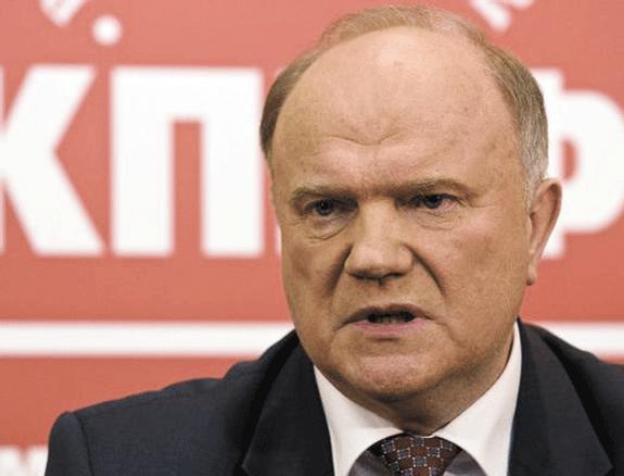 Г. Зюганову остался год?