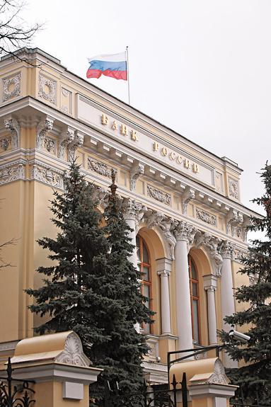 Российские банки нашли новый способ водить за нос ЦБ