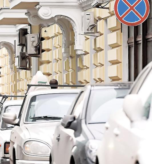 Парковочные распри
