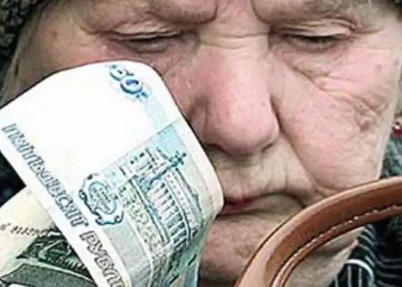 Пенсия в Новосибирской области сократилась за год на 2,5 процента