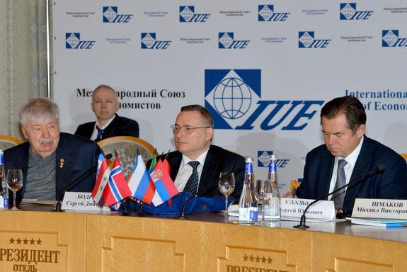 XXV Юбилейное Собрание членов Международного Союза экономистов