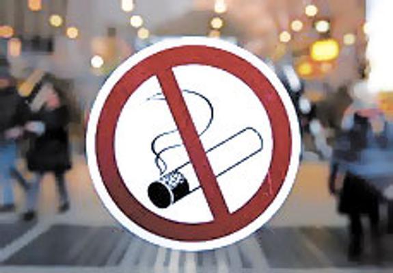 Курить будет очень страшно