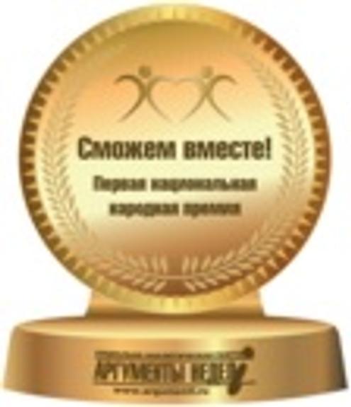 Россияне начали соревноваться  в добрых делах