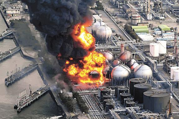 Фукусима где-то рядом