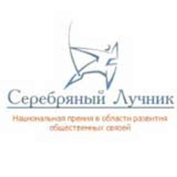 Члены жюри премии «Серебряный Лучник» - Урал приступили к оценке проектов