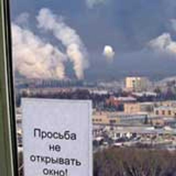 Челябинцы требуют у Путина убрать смог