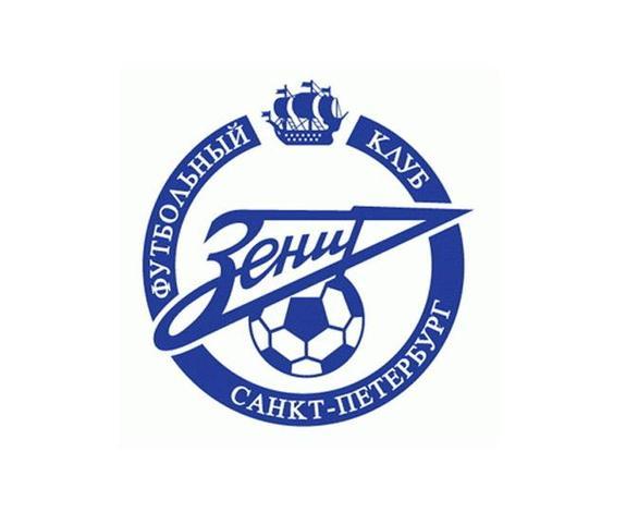 «Зенит» в гостях уверенно победил «казанский Рубин»