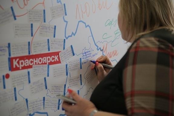 «Сообщество» посетило Сибирь