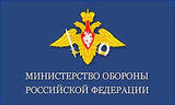 Минобороны РФ: Химоружие в Идлибе принадлежало террористам