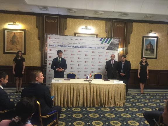 Итальянский инвестор запланировал государственно-частные проекты на Южном Урале