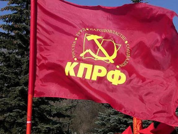 Коммунисты: вилы на марше