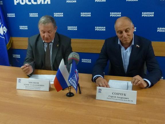 В Сахалинской области завершилось предварительное голосование «Единой России»
