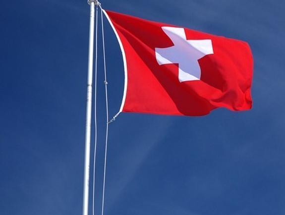В Швейцарии запустили завод по спасению земной атмосферы