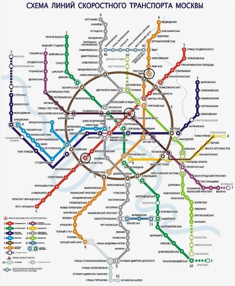 В Москве на  выходные закрыт  участок Филёвской линии метро