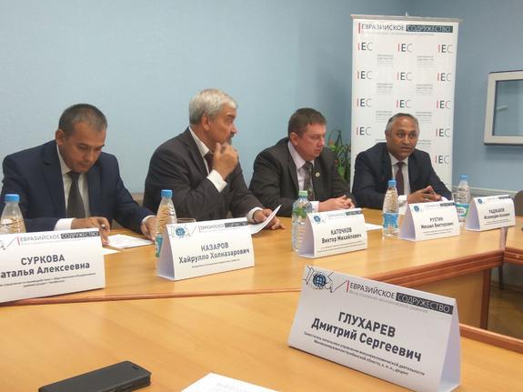 В Челябинске состоялась презентация молодежного проекта «Евразийский экспресс»
