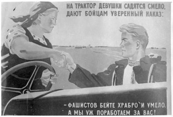 """В Иркутской области появились первые """"колхозы"""""""