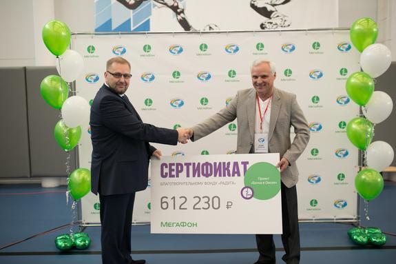 Компания «МегаФон» в Омске поддержала развитие бочча для детей с инвалидностью