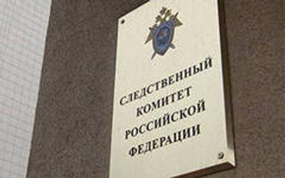 СКР: в Москве следователи устанавливают обстоятельства гибели мужчины и женщины