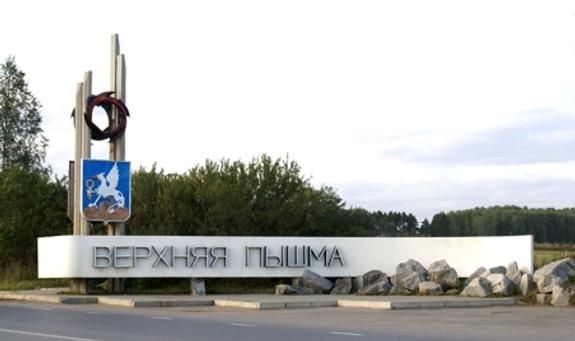 Сити-менеджером Верхней Пышмы стал Иван Соломин
