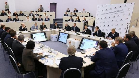 Президентской программе подготовки кадров исполнилось 20 лет