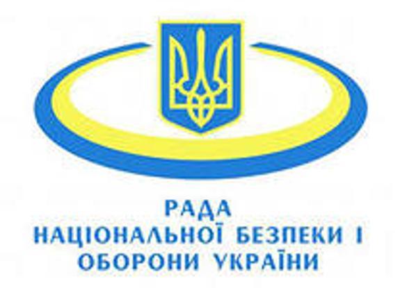 Власти Украины начали блокировать вещание российских телеканалов в Донбассе