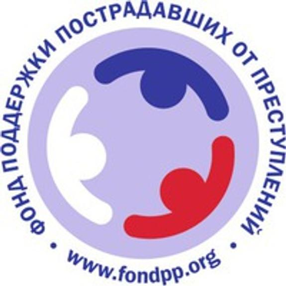 Московская полиция инициировала опрос общественного мнения