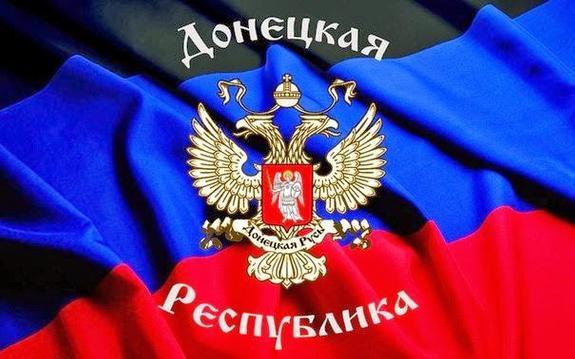 ДНР обвиняет НАТО и США в неофициальных поставках оружия Украине