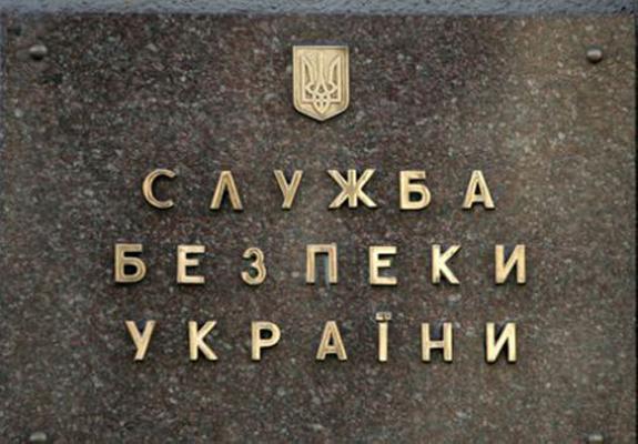 Саакашвили разыскивается СБУ на границе Польши и Украины