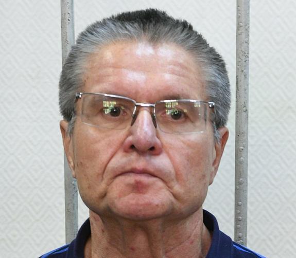 Бывшая подчиненная Улюкаева дала показания по его делу