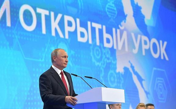 Путин назвал первоочередные задачи в сфере здравоохранения