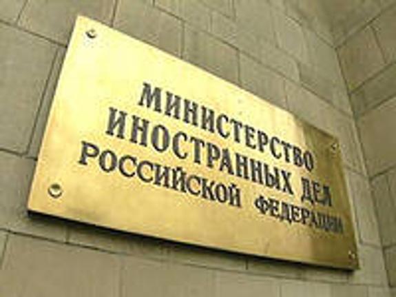 МИД РФ вручил ноту протеста американскому  дипломату