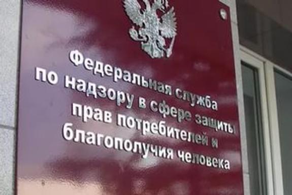 Роспотребнадзор начал принимать меры из-за вируса Коксаки в Турции