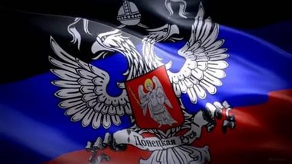 В ДНР назвали условия, при которых ввод миротворцев в Донбасс возможен