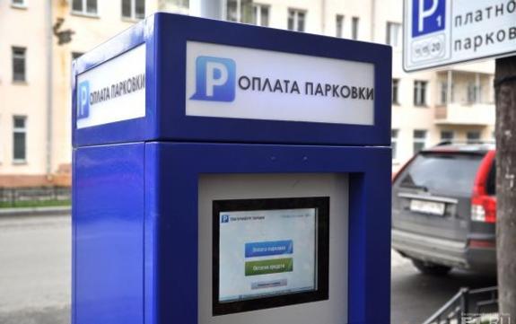 В Москве у водителей появились проблемы с оплатой парковки