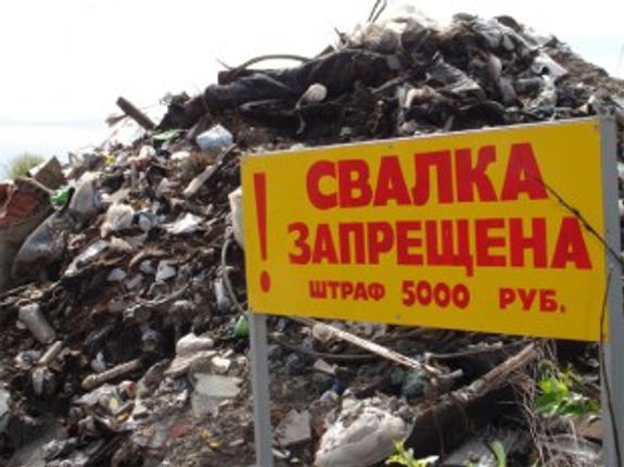 Экологи ликвидировали 81 незаконную свалку в Екатеринбурге