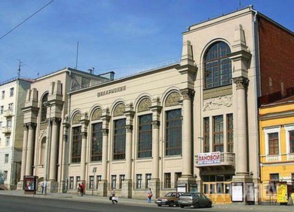 В Екатеринбурге планируют построить новое здание для филармонии